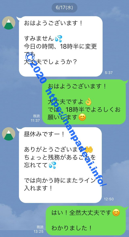ハッピーメール 体験談