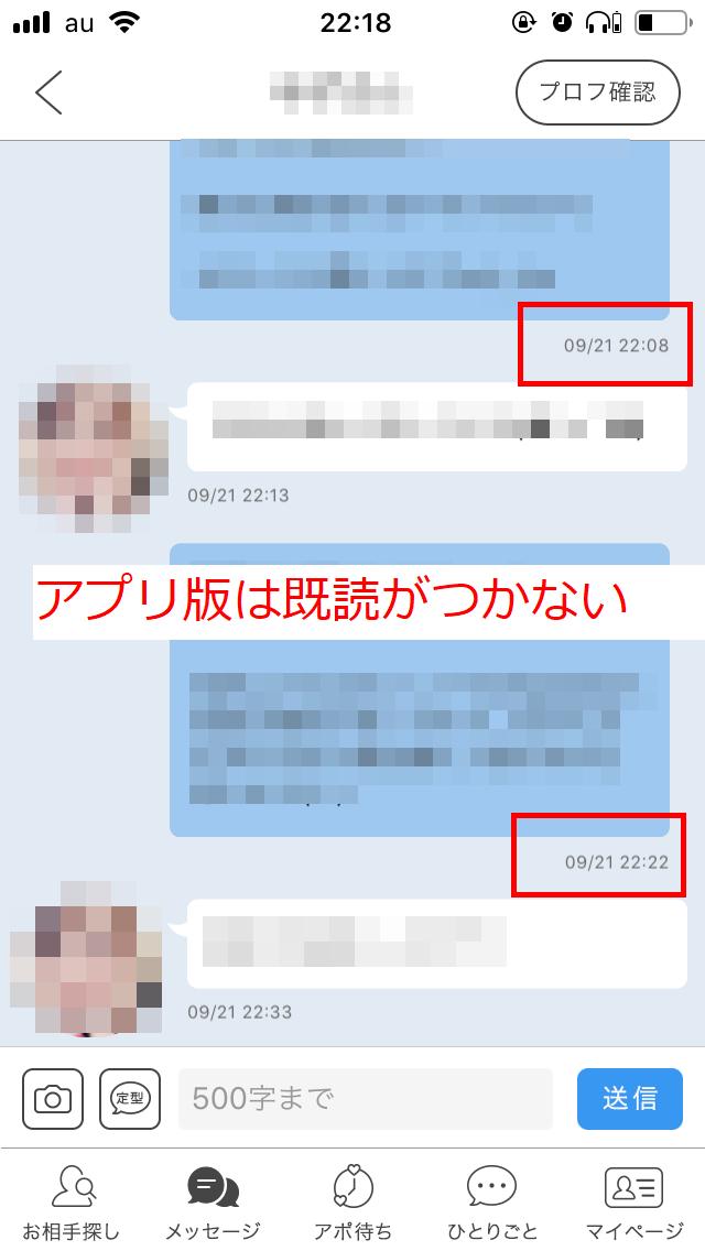 pcmax  既 読